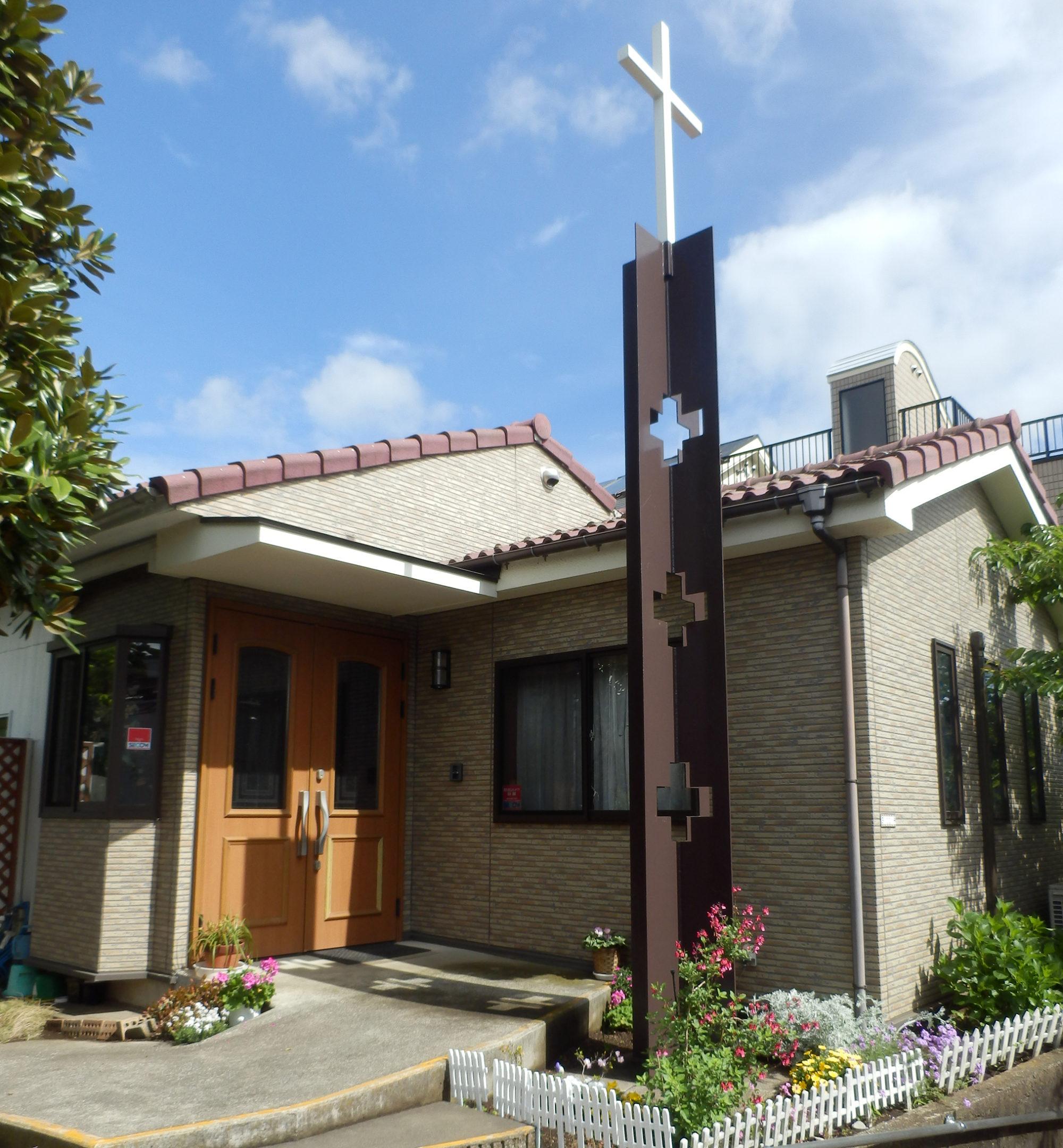 日本キリスト教団 立川教会